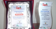 Awarded of AgroTech Bangladesh trophy